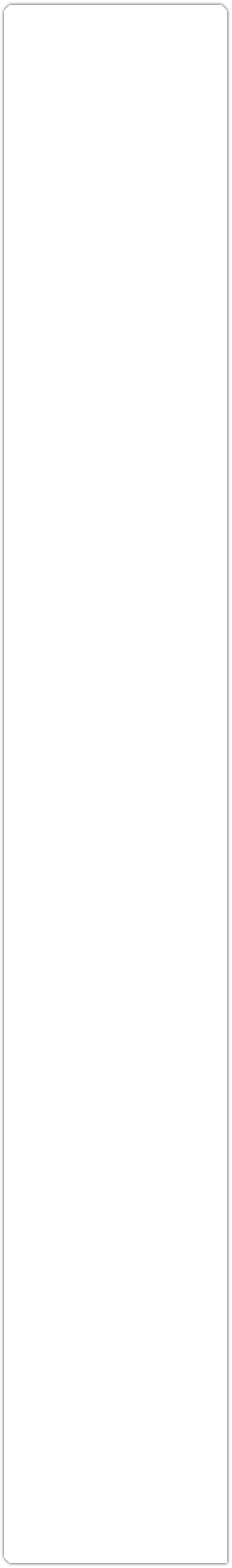 Text Backdrop 1